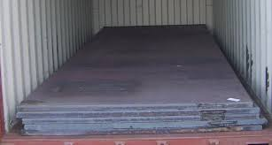 What is the AR600 Steel Plate_